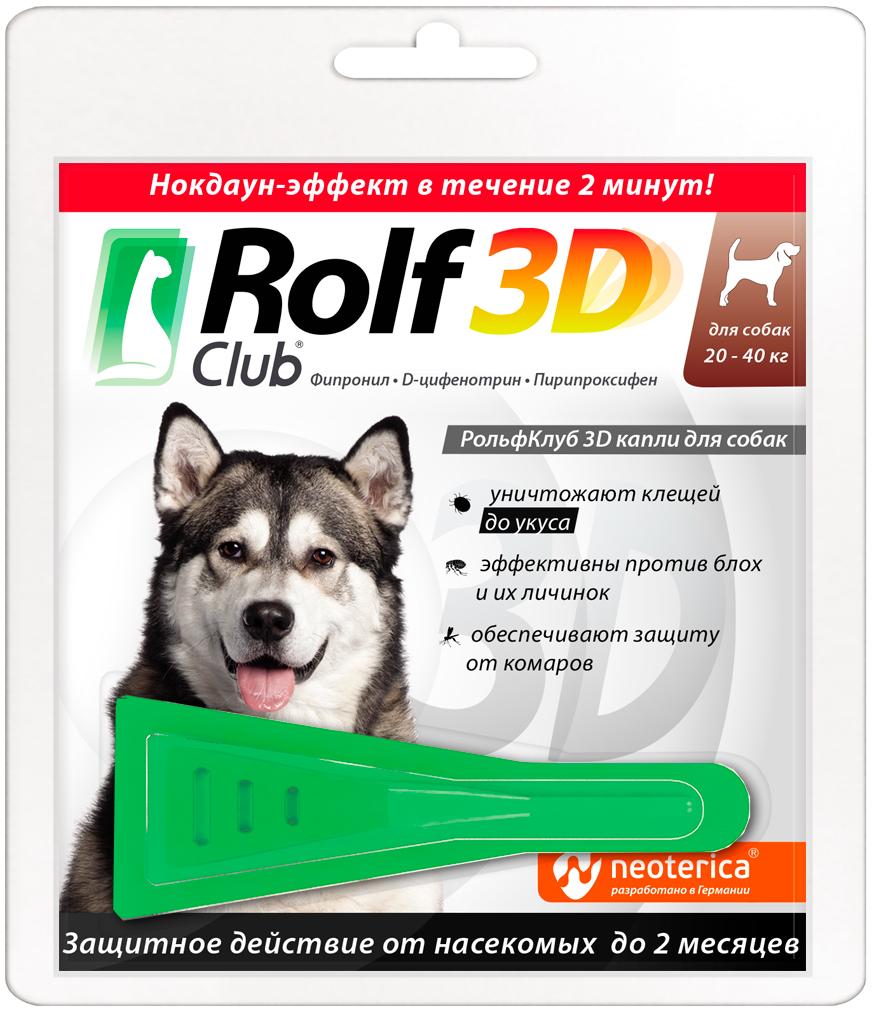 Rolf Club 3d – Ролф клуб капли для собак весом от 20 до 40 кг против клещей и блох (1 пипетка)