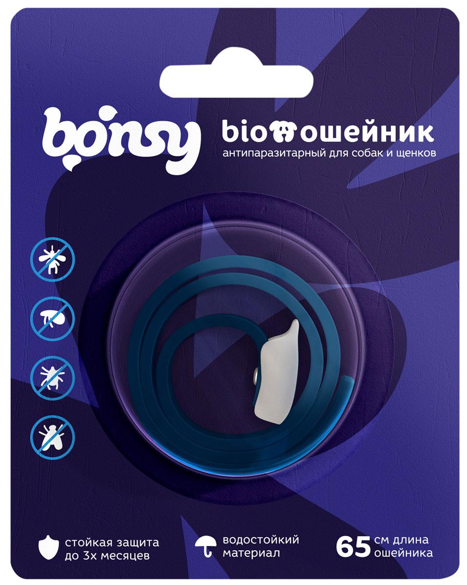 Bonsy BIOошейник Черничное утро для собак и щенков против клещей, блох, вшей, власоедов 65 см (1 шт)