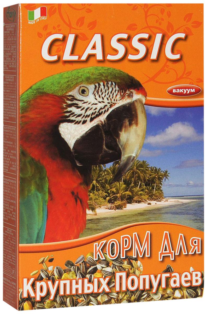 Фото - Fiory Classic корм для крупных попугаев (600 гр) fiory fiory корм для средних попугаев parrocchetti african