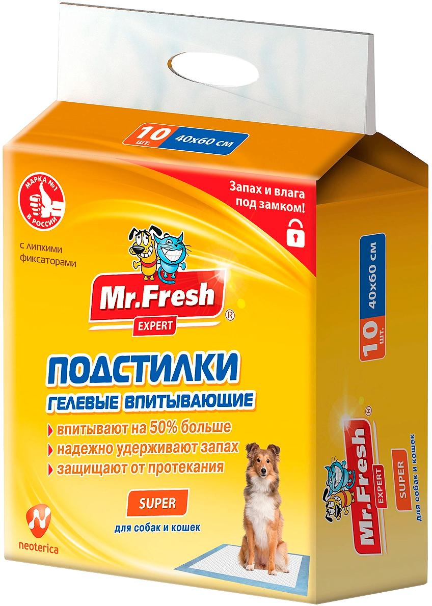 Пеленки впитывающие гелевые для животных с липким фиксатором Mr. Fresh Expert Super 40 х 60 см  (10 шт).