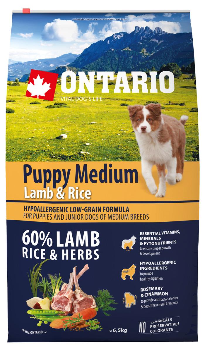 Ontario Puppy Medium Lamb & Rice низкозерновой для щенков средних пород с ягненком и рисом (0,75 кг)