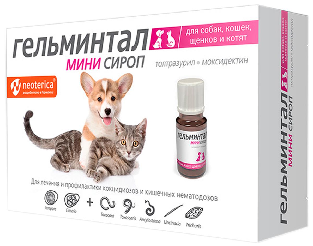 гельминтал мини сироп антигельминтик для щенков и котят весом от 0,4 кг 10 мл  (1 шт)