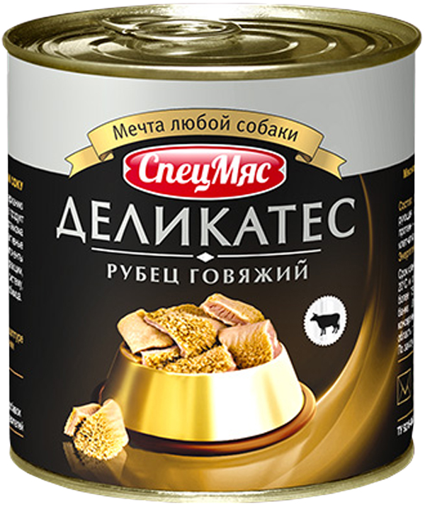 зоогурман спецмяс деликатес для взрослых собак с рубцом говяжьим  (250 гр).