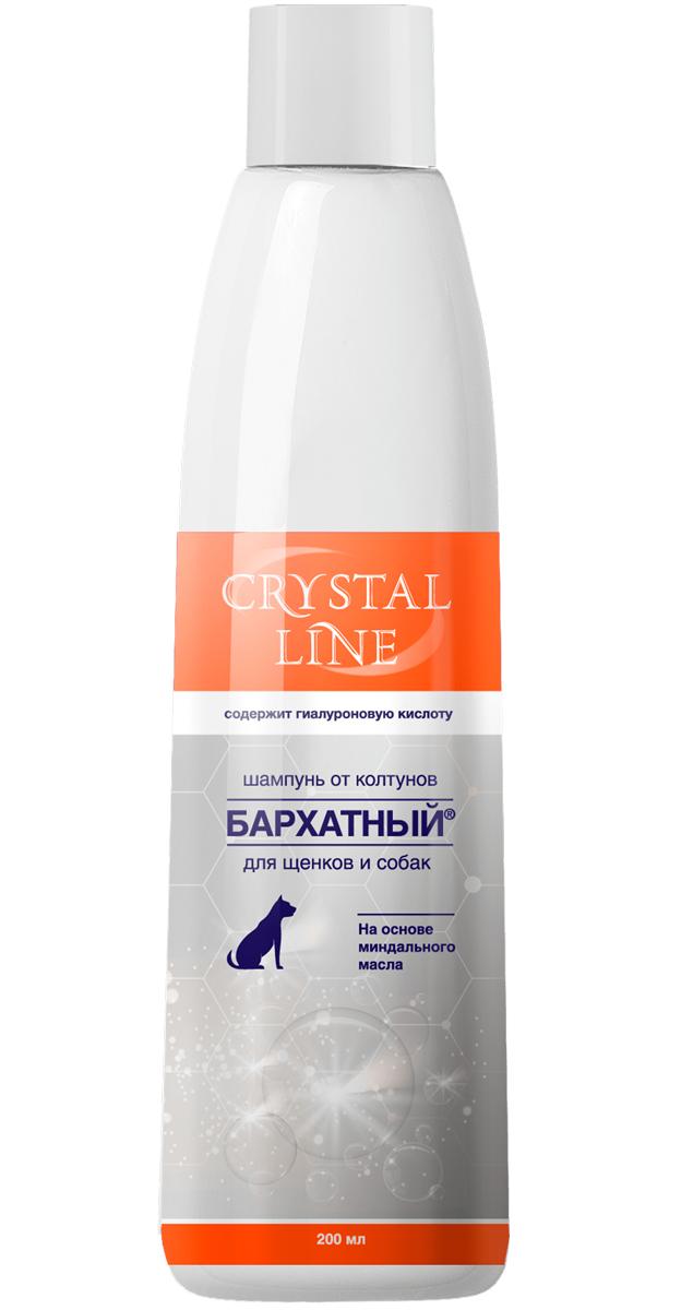 Crystal Line бархатный шампунь против колтунов для щенков и собак всех пород Apicenna (200 мл)