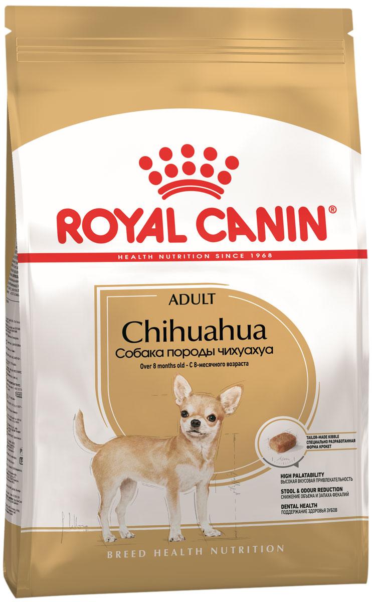 Royal Canin Chihuahua Adult для взрослых собак чихуахуа (0,5 кг) royal canin сухой корм royal canin chihuahua adult для взрослых собак породы чихуахуа