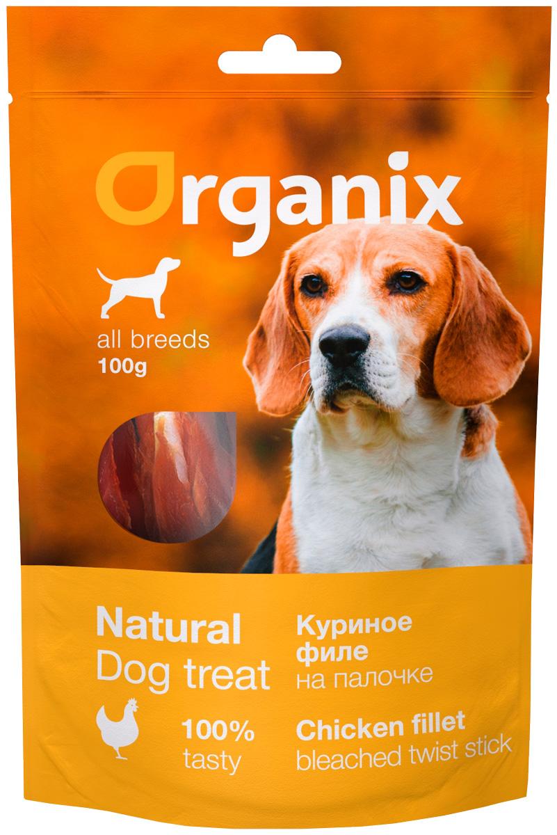 Лакомство Organix для взрослых собак всех пород куриное филе на палочке (100 гр)