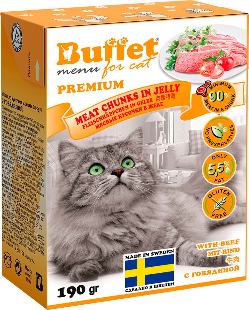 Buffet мясные кусочки для кошек с говядиной