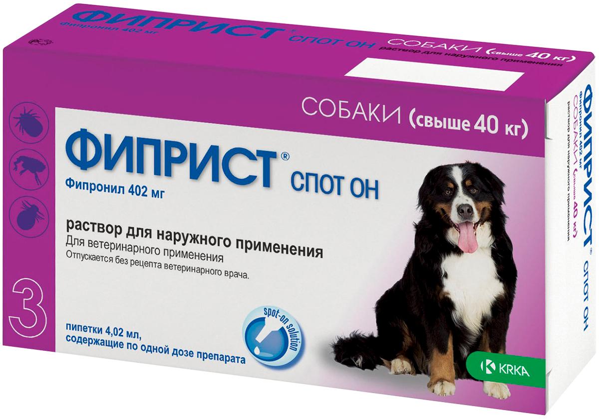 фиприст спот он – капли для собак весом более 40 кг против клещей, блох, вшей и власоедов (1 пипетка по 4,02 мл) Krka (1 пипетка)