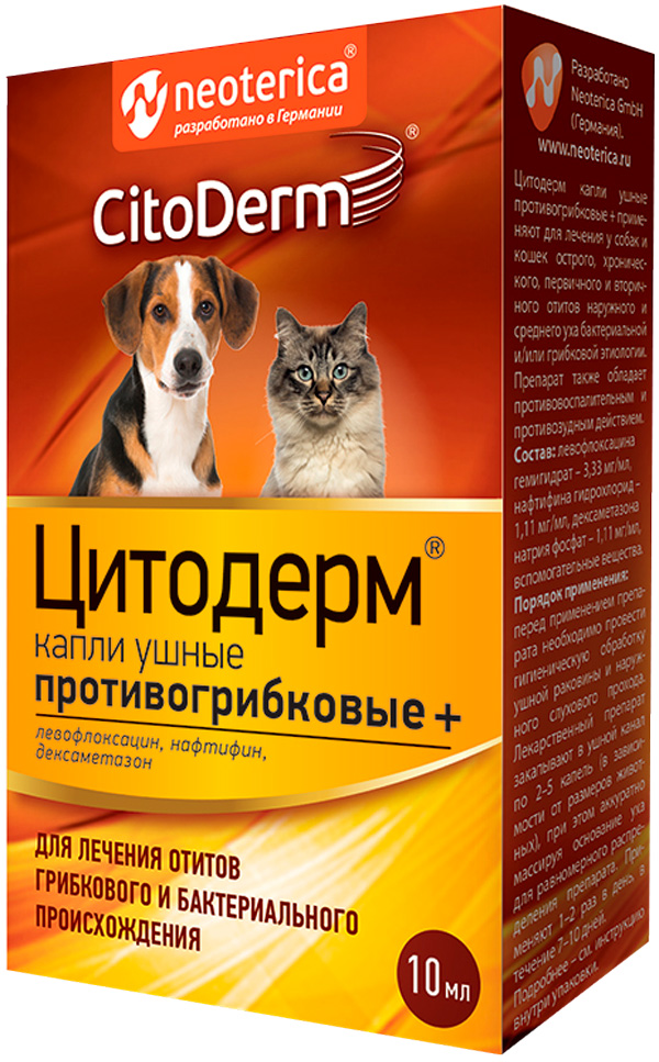 цитодерм капли ушные для собак и кошек противогрибковые (10 мл) недорого