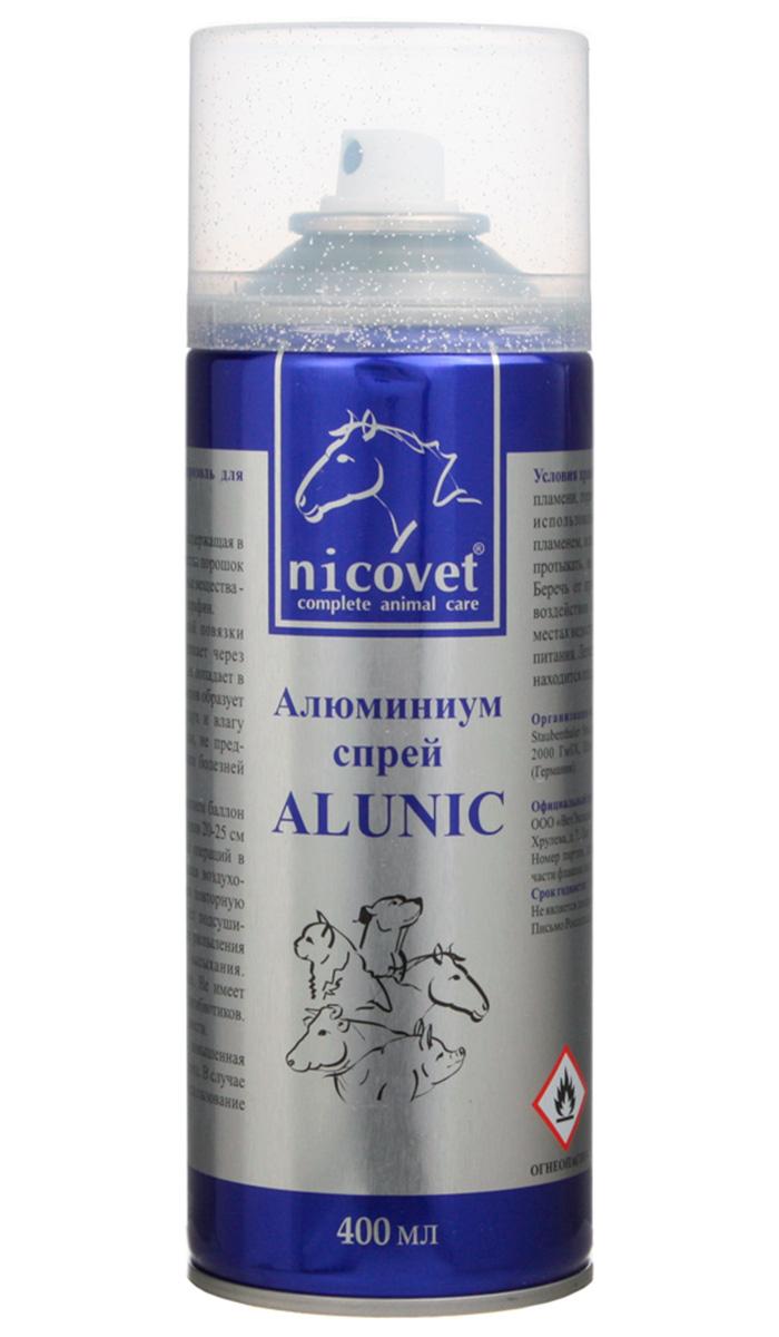 алюминиум спрей Alunic ранозаживляющий антисептический препарат для животных 400 мл (1 шт)