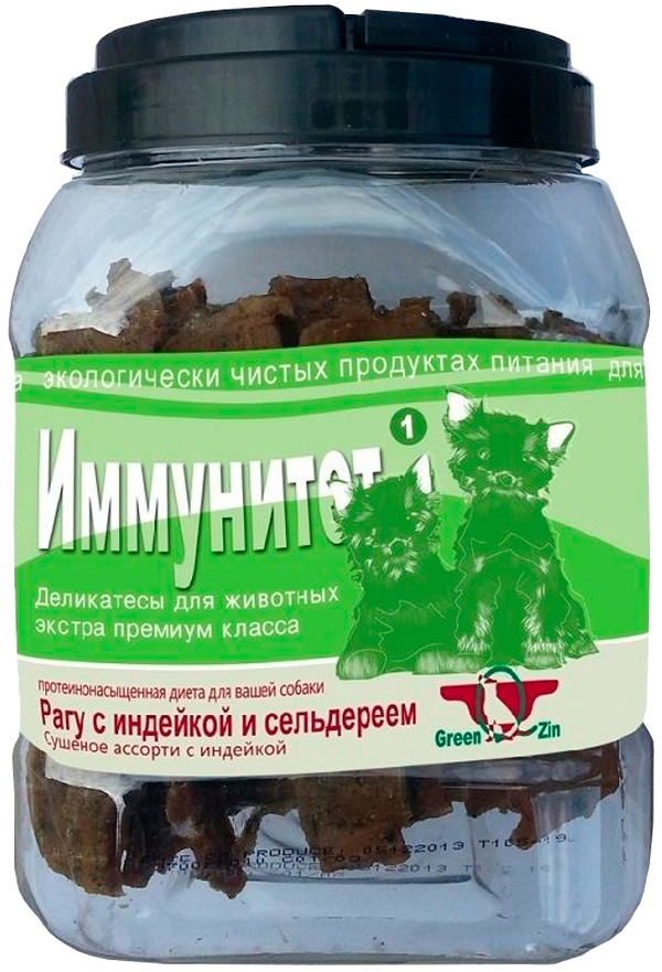 Лакомство Green Qzin Иммунитет 1 для собак всех пород мясо индейки сушеное с сельдереем 750 гр (1 шт)