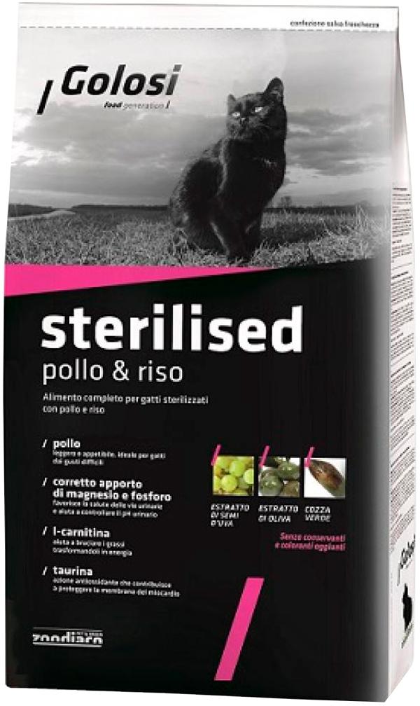 Golosi Sterilised для взрослых кастрированных котов и стерилизованных кошек с курицей и рисом (20 кг) сухой корм для кошек golosi с курицей с рисом 20 кг