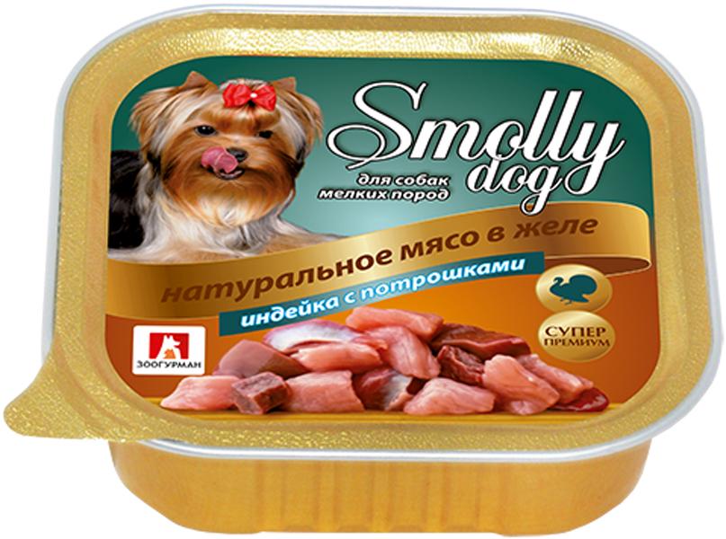 зоогурман Smolly Dog для взрослых собак маленьких пород с индейкой и потрошками  (100 гр).