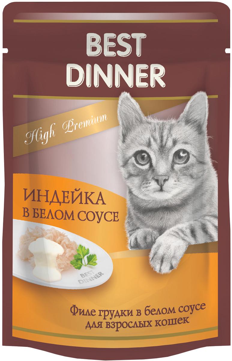 Best Dinner High Premium для взрослых кошек c индейкой в белом соусе (85 гр)