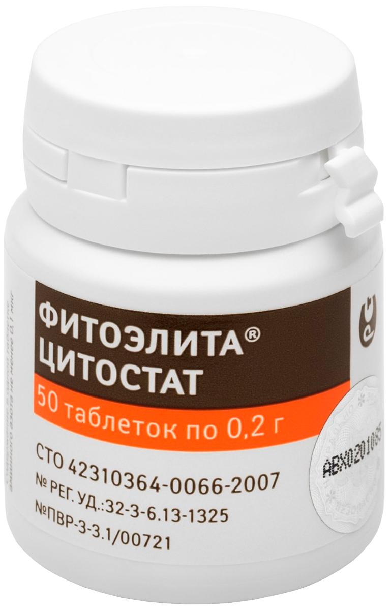фитоэлита цитостат гомеопатический препарат для собак и кошек для профилактики злокачественных новообразований молочной железы (50 таблеток).