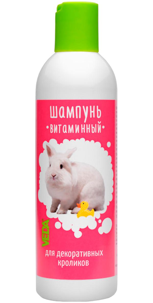 Veda шампунь Витаминный для кроликов (220 мл).