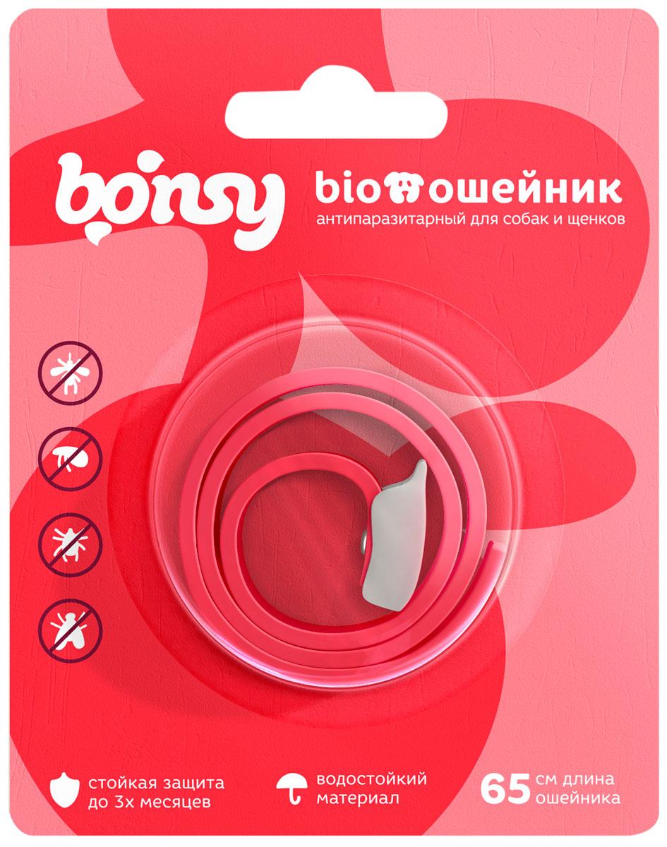 Bonsy BIOошейник Малиновый для собак и щенков против клещей, блох, вшей, власоедов 65 см (1 шт)