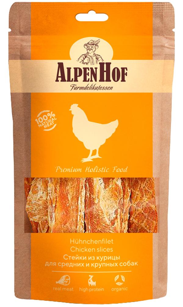 Лакомство AlpenHof для собак средних и крупных пород стейки с курицей 80 гр (1 уп)