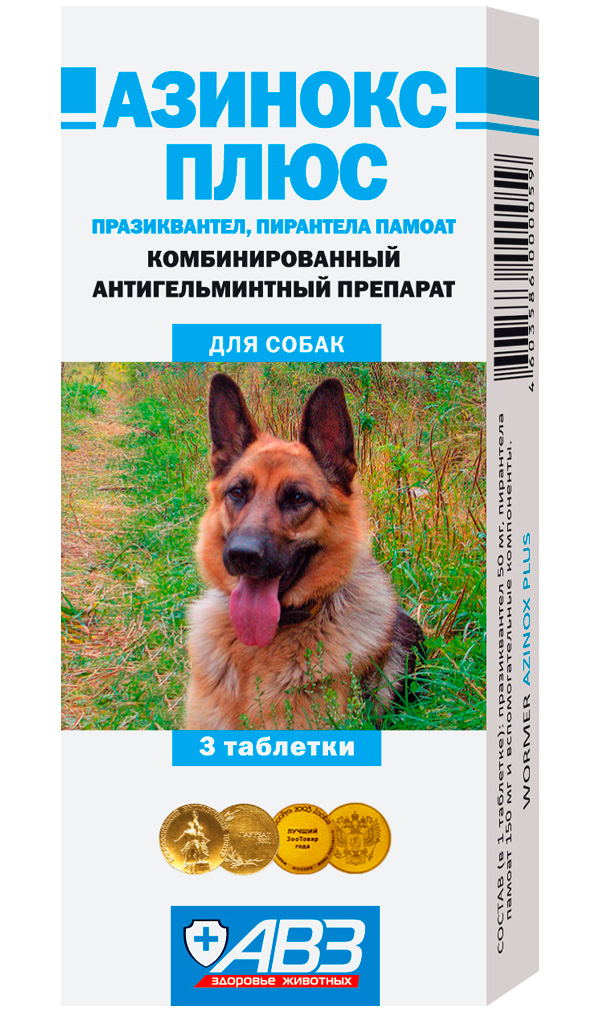 азинокс плюс – антигельминтик для собак (уп. 3 таблетки) (1 шт)