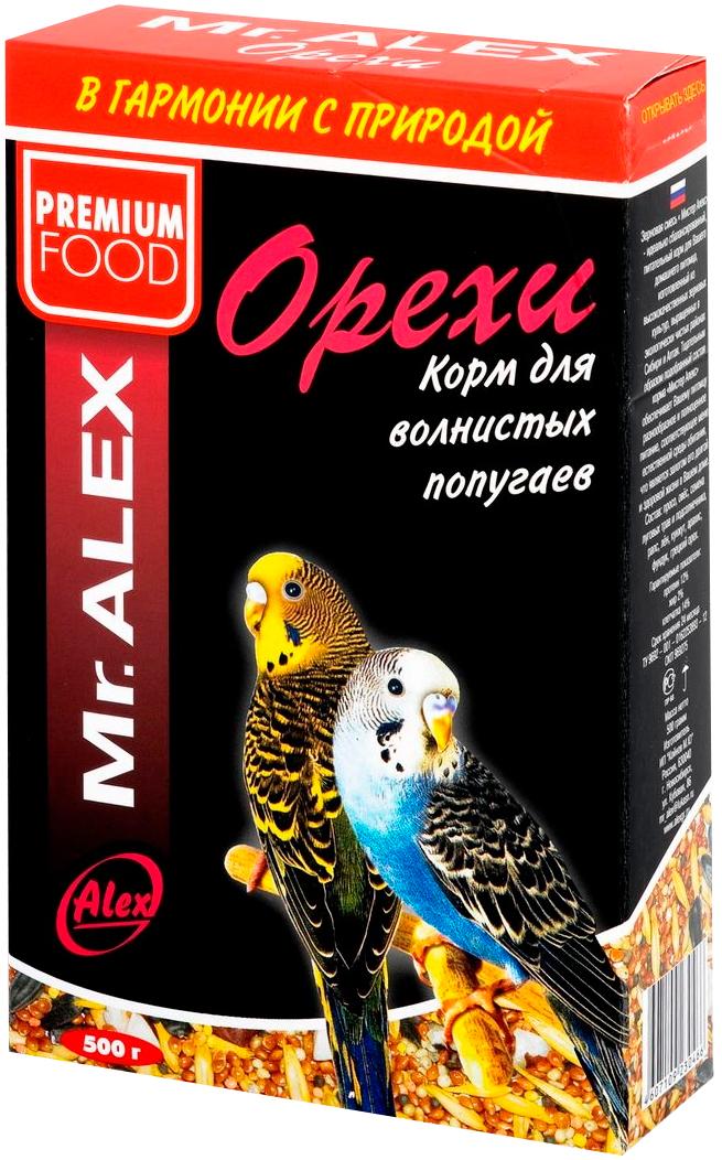 Mr.alex Орехи корм для волнистых попугаев (500 гр)