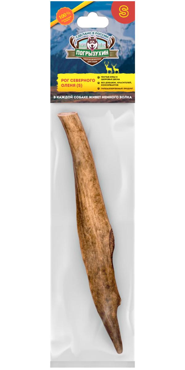 Лакомство Погрызухин для собак рог северного оленя S (1 шт)
