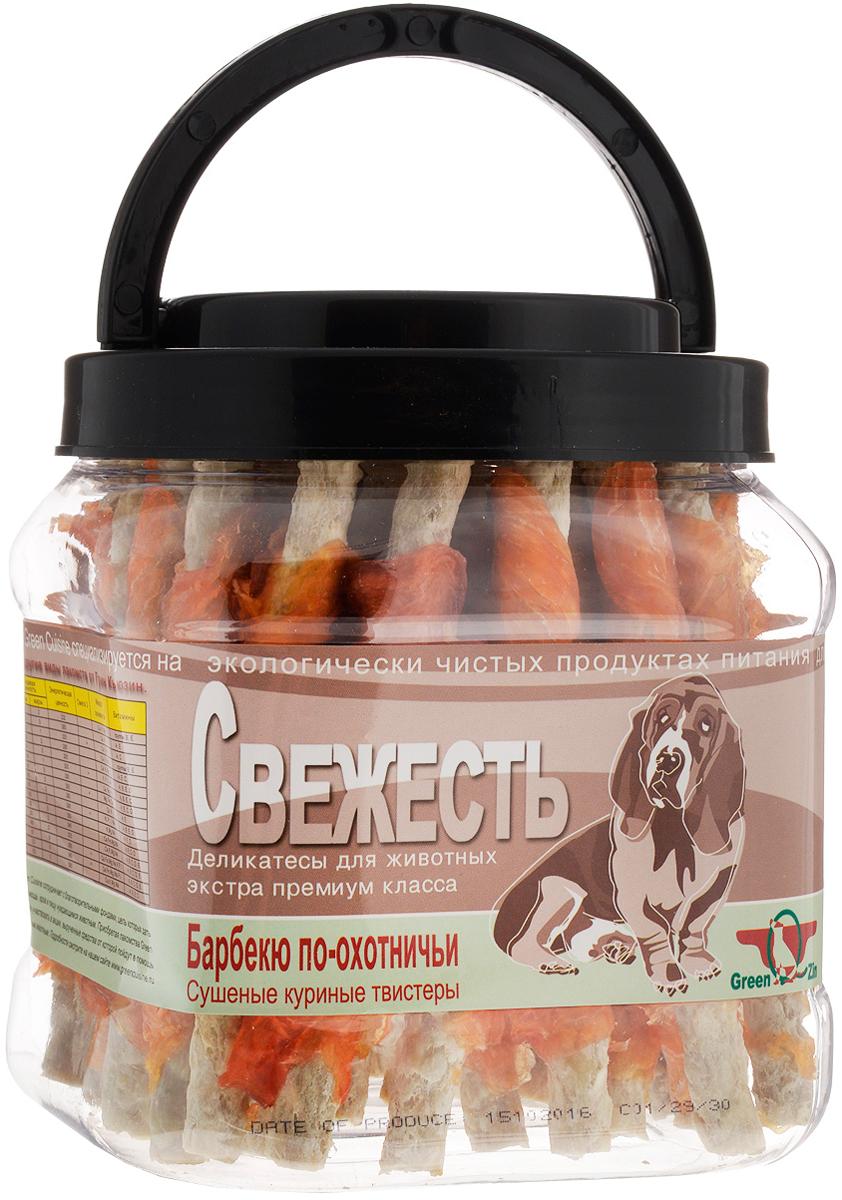 Лакомство Green Qzin Свежесть для собак всех пород куриные твистеры сушеные 750 гр (1 шт)