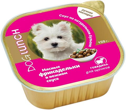 Dog Lunch фрикадельки для щенков с говядиной в соусе (150 гр х 10 шт)