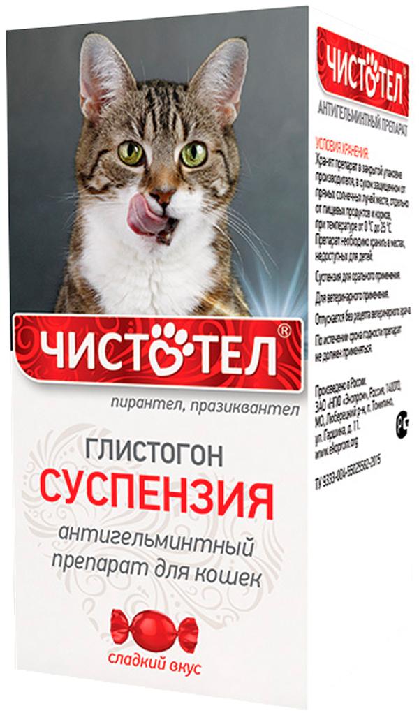 чистотел глистогон суспензия антигельминтик для кошек