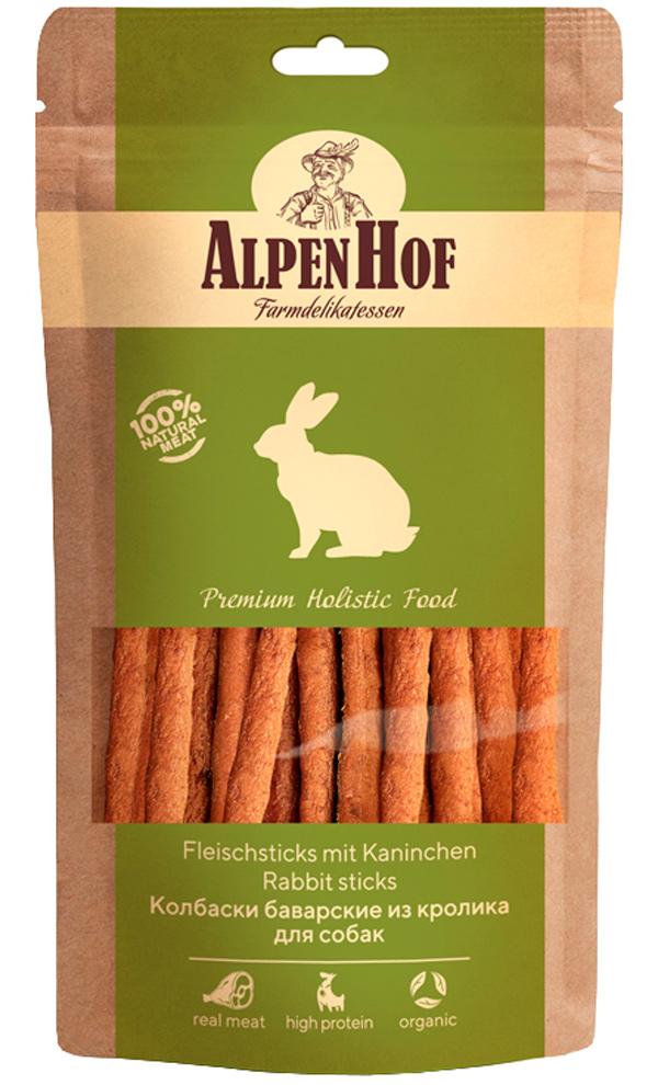 Лакомство AlpenHof для собак колбаски баварские с кроликом 50 гр (1 уп)