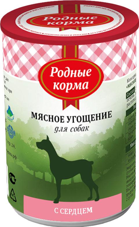 родные корма мясное угощение для взрослых собак с сердцем 340 гр (340 гр)