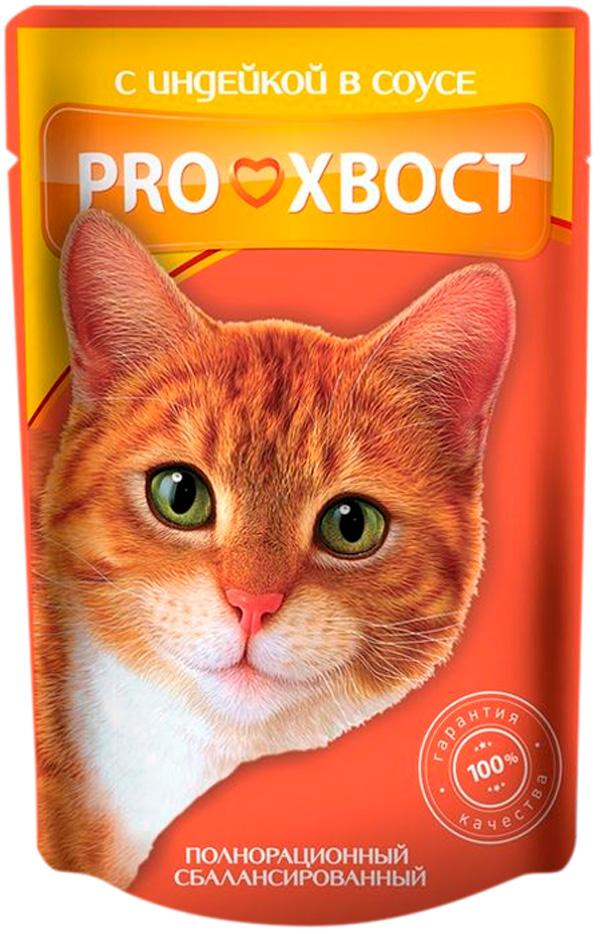 Proхвост для взрослых кошек с индейкой в соусе 85 гр (85 гр) фото