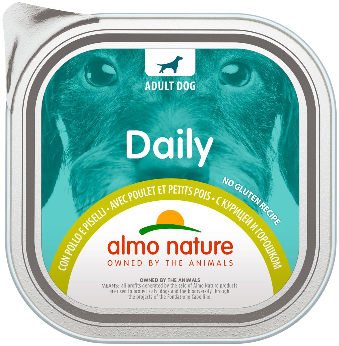 Almo Nature Dog Daily Menu для взрослых собак с курицей и горошком (300 гр)