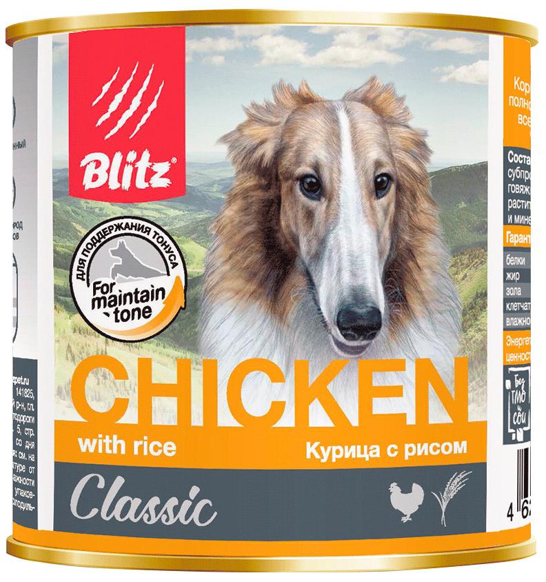 Blitz Classic для собак и щенков всех пород с курицей и рисом  (400 гр)