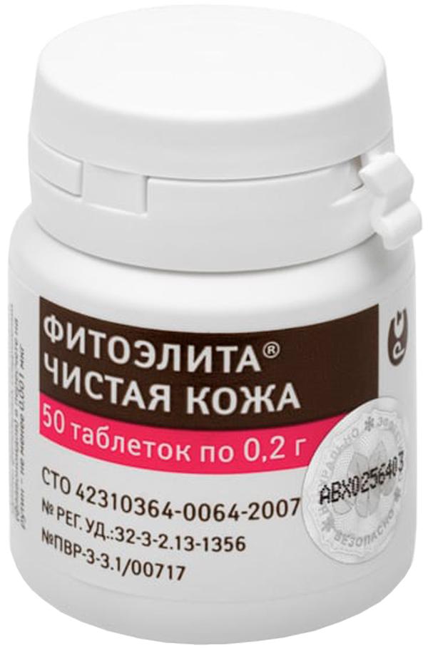 фитоэлита чистая кожа гомеопатический препарат для кошек и собак для профилактики и лечения болезней кожи (50 таблеток)