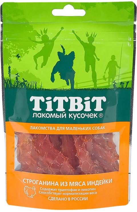 Лакомство Tit Bit лакомый кусочек для собак маленьких пород строганина из мяса индейки (50 гр)