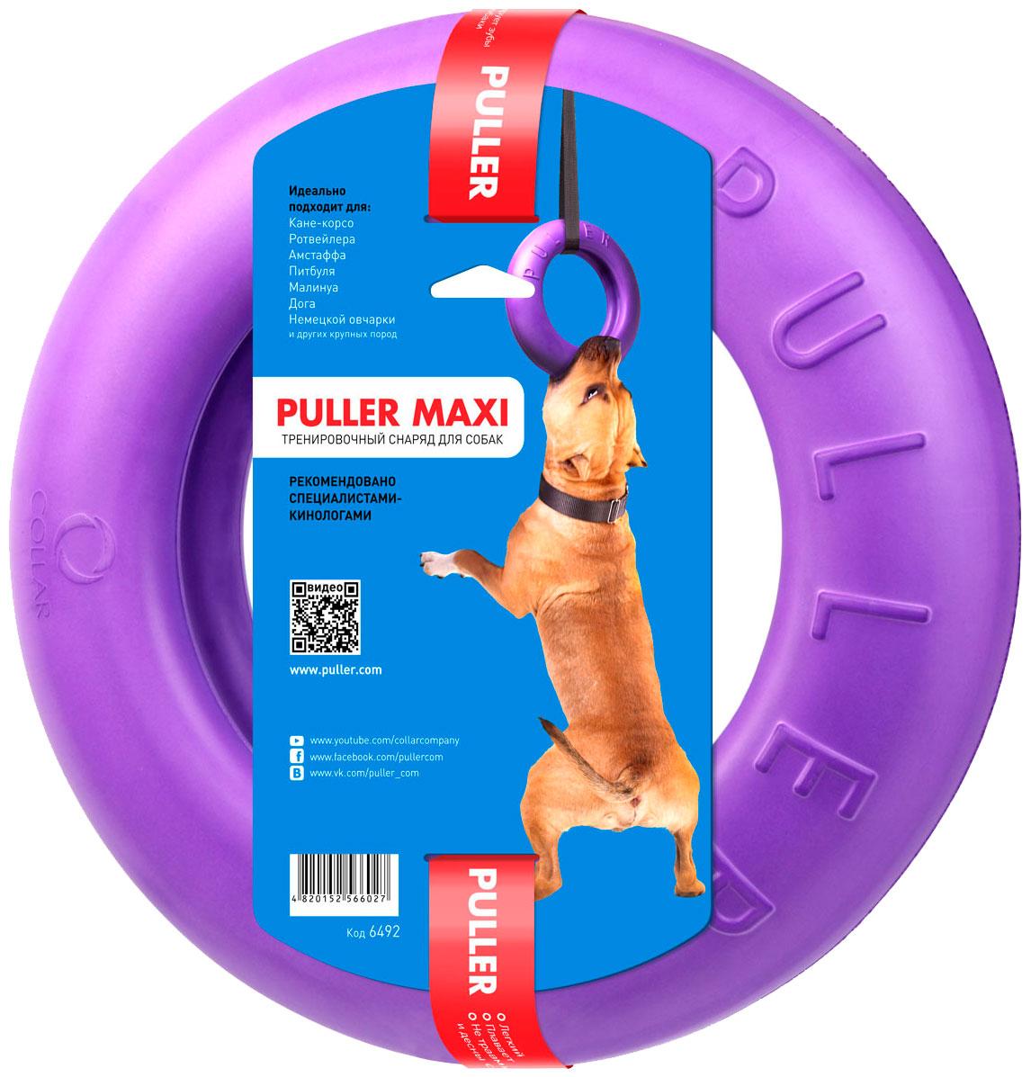 Puller Maxi – Пуллер Макси игрушка для тренировки собак (1 кольцо) (1 шт)