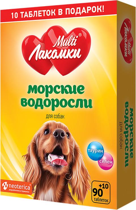 Лакомство Multiлакомки Морские Водоросли для взрослых собак витаминное (100 шт)