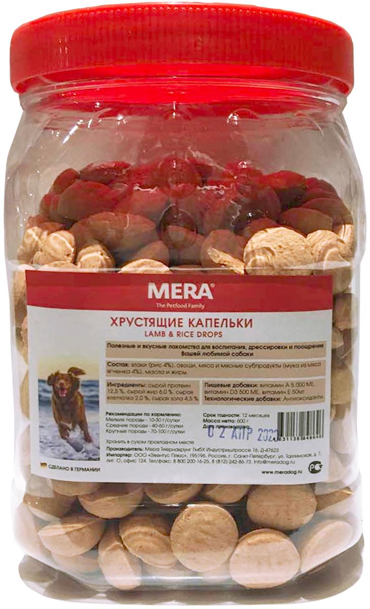 Лакомство Mera Drops Lamm & Rice для собак всех пород капельки хрустящие с ягненком и рисом 600 гр (1 шт)