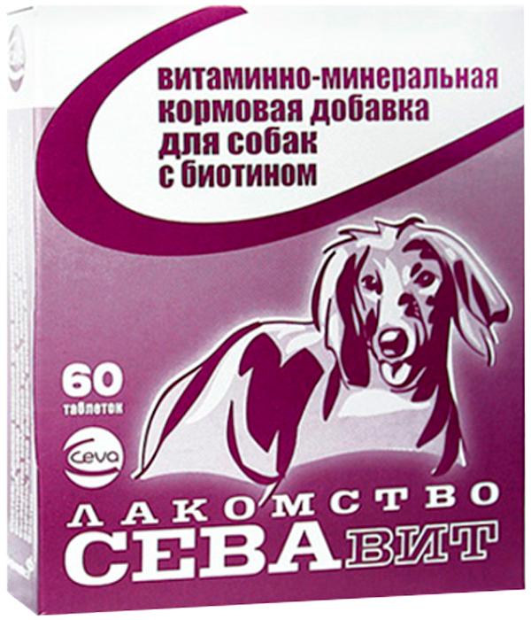 Картинка - севавит витаминно-минеральная кормовая добавка для взрослых собак с биотином (60 таблеток)