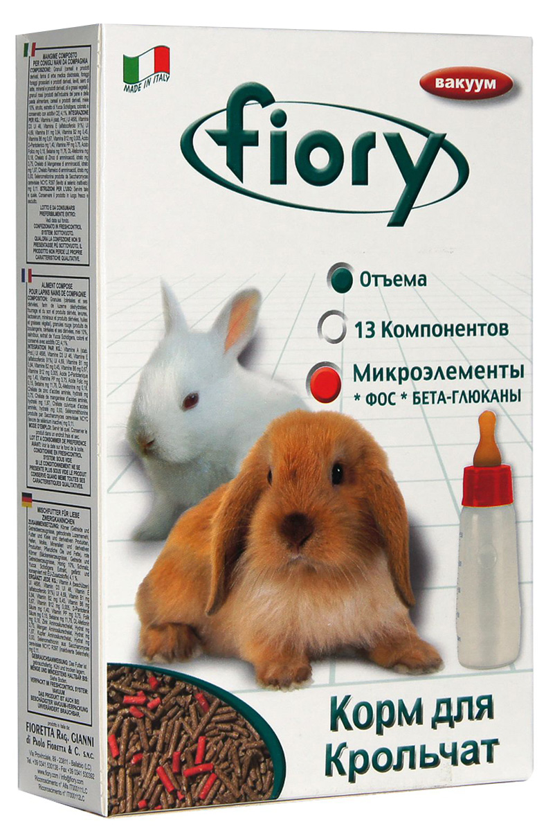 Fiory Puppypellet — Фиори корм-гранулы для крольчат (850 гр) fiory fiory корм для крольчат micropills baby rabbits