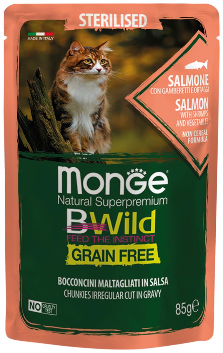 Monge Bwild Grain Free Cat Sterilised беззерновые для взрослых кастрированных котов и стерилизованных кошек с лососем, креветками и овощами в соусе (85 гр) hill's science plan young adult sterilised cat salmon для взрослых кастрированных котов и стерилизованных кошек с лососем в соусе 85 гр