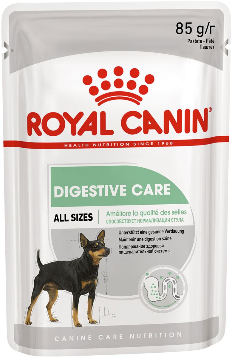 Royal Canin Digestive Care для взрослых собак всех пород при аллергии паштет 85 гр (10 + 2 шт)