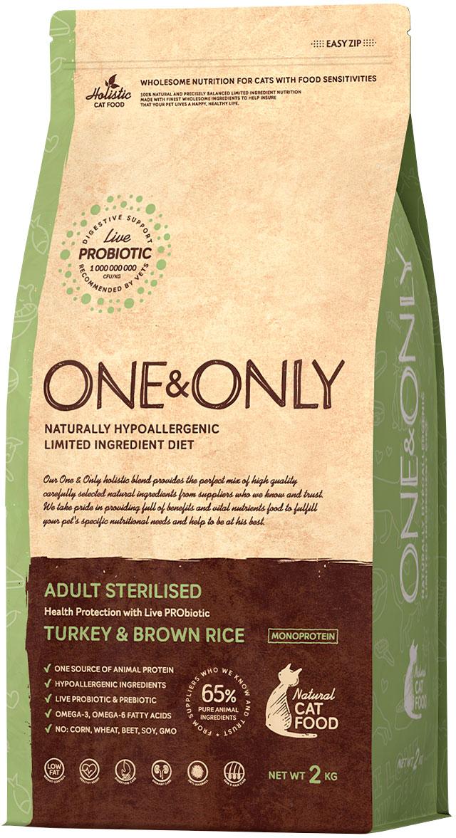 One&only Cat Adult Sterilised Turkey & Rice для взрослых кастрированных котов и стерилизованных кошек с индейкой и рисом (0,4 кг)