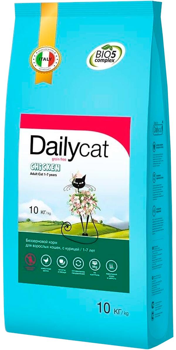Dailycat Grain Free Adult беззерновой для взрослых кошек с курицей (1,5 кг)