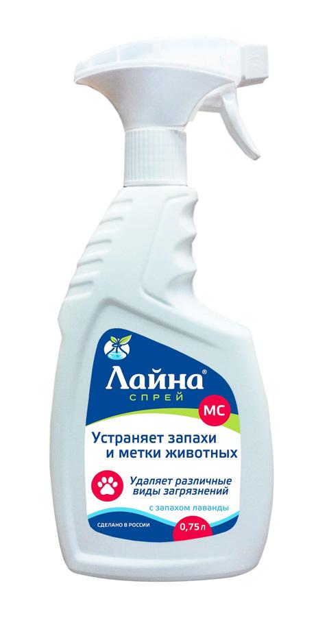Фото - лайна-мс – Ветеринарное моющее дезинфицирующее средство Лаванда (спрей) (750 мл) спрей лайна мс для устранения