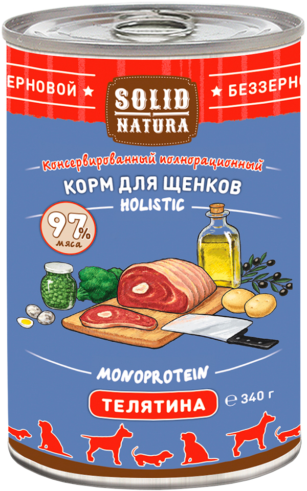Solid Natura Holistic монобелковые для щенков всех пород с телятиной (340 гр)