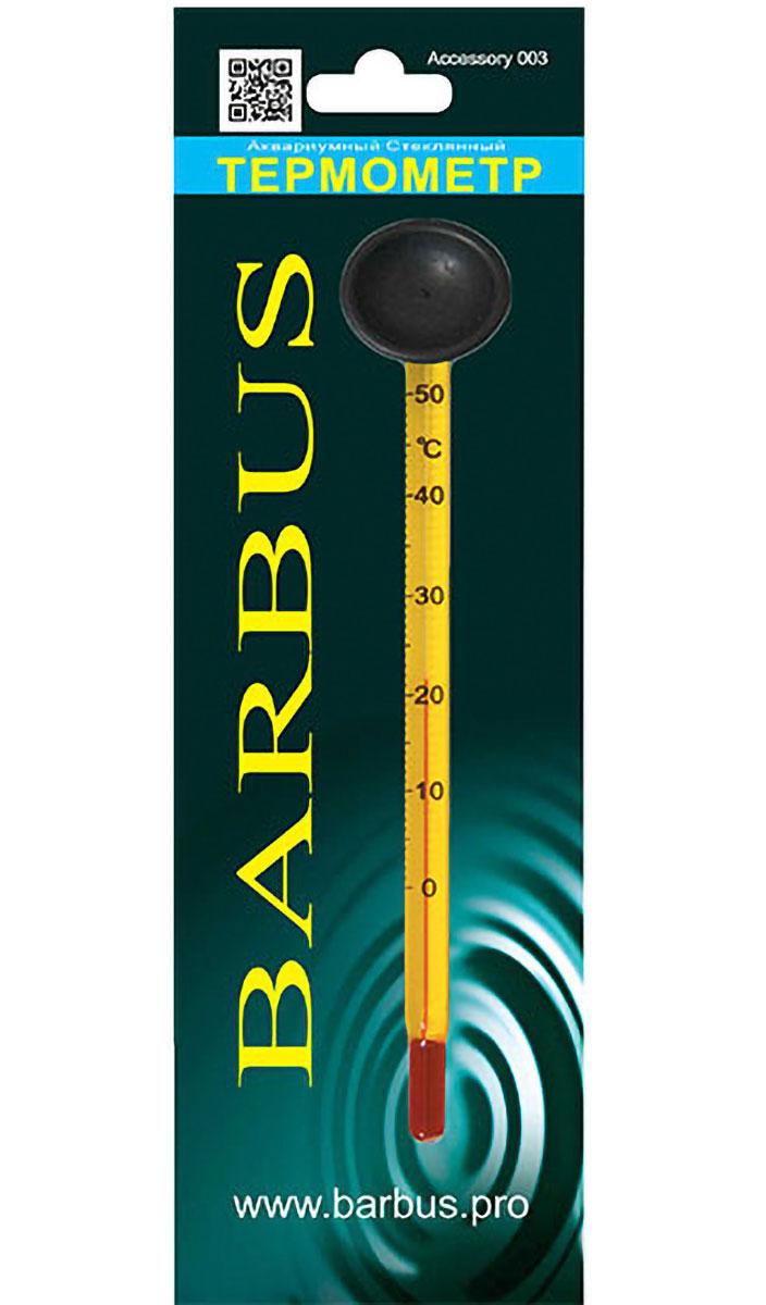 Термометр Ly-303 стеклянный тонкий с присоской Barbus в блистере, 15 см, Accessory 003 (1 шт) трубка ly at 100 для компрессора в бабане 100 м barbus 4 мм accessory 113 1 шт