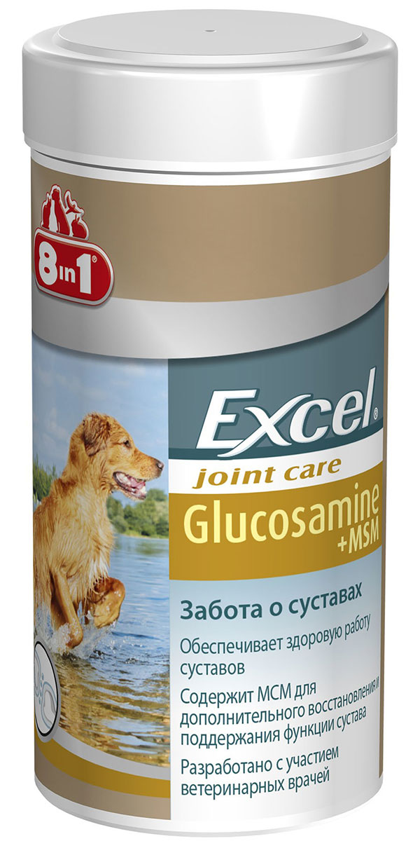 8 In 1 Excel Glucosamine витамины