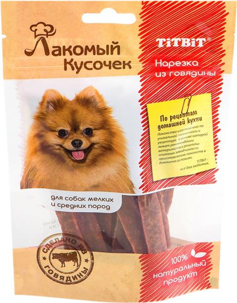 Лакомство Tit Bit лакомый кусочек для собак маленьких и средних пород нарезка из говядины (80 гр) лакомство tit bit лакомый кусочек для собак маленьких и средних пород утиные грудки 80 гр