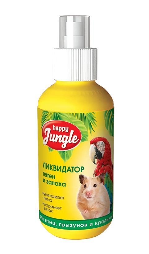 Happy Jungle ликвидатор пятен и запаха
